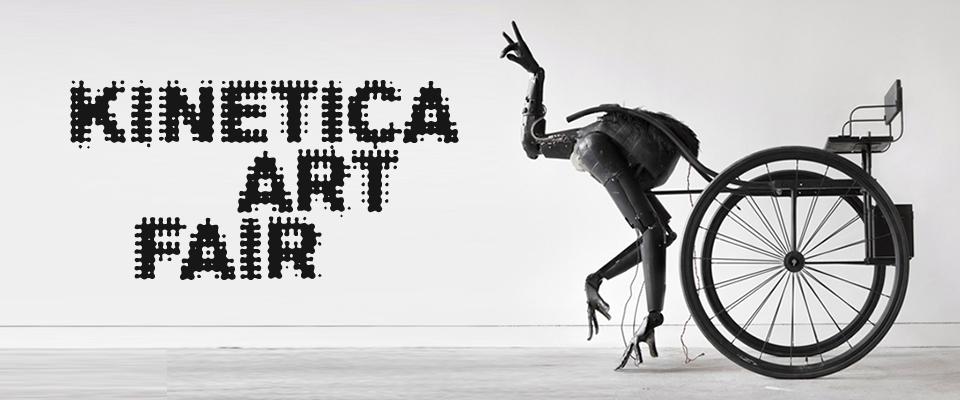 Kinetica Art Fair